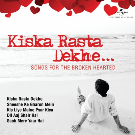 Naina Ye Barse (From Mohabbat) ft. Kishore Kumar