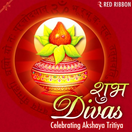 Hare Ram Hare Krishna Dhun ft. Lalitya Munshaw
