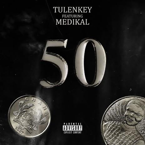 50 ft. Medikal