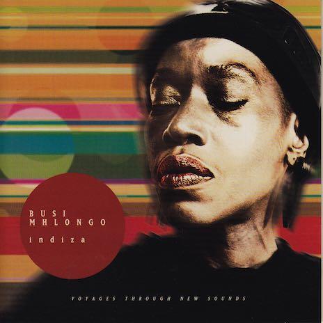 Ntandane Y Ibomvu (Gabi Le Roux House Mix)