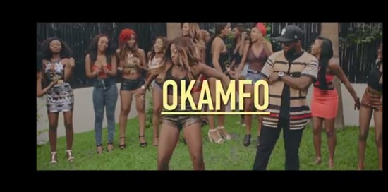 Okamfor ft. Lil Kesh - Boomplay