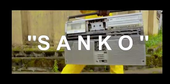 Sanko - Boomplay