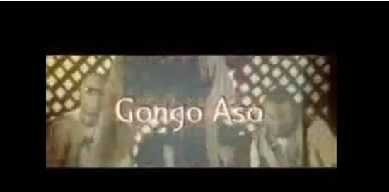 Gongo Aso - Boomplay