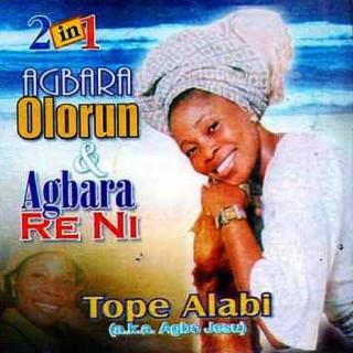 Agbara Re Ni - Boomplay