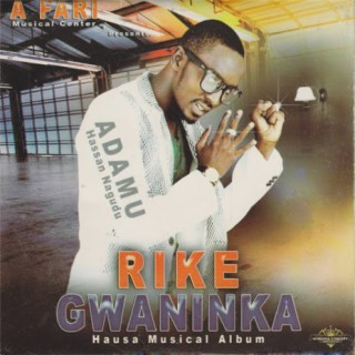 Rike Gwaninka - Boomplay
