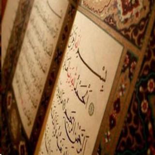 Quran - Boomplay