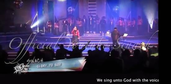 Glory To God - Boomplay