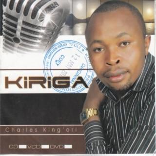 Kiriga - Boomplay