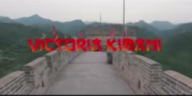 China Love ft. Rock City - Boomplay