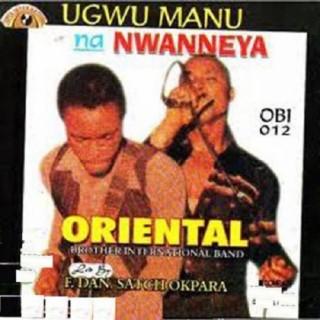 Ugwu Manu Na Nwanneya - Boomplay