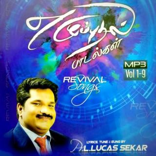 Revival Songs, Vol. 1-9 - Boomplay
