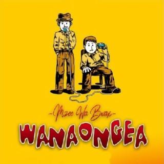 Wanaongea - Boomplay