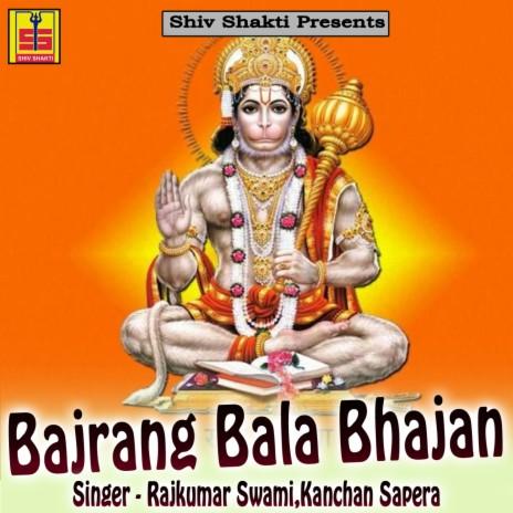 Salasar Wala Hariyo Wighan Sab ft. Kanchan Sapera