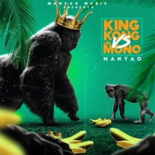 King Kong vs Un Mono - Boomplay