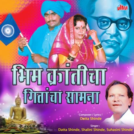 Vardaan Bhim Shaktiche-Boomplay Music