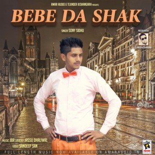 Bebe Da Shak - Boomplay