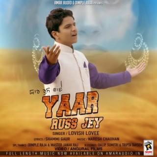 Yaar Russ Jey - Boomplay