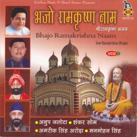 Ram Bhajo Krishna Bhajo-Boomplay Music