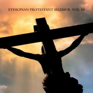 Songs ethiopian free download mp3 christian Ethiopian Protestant