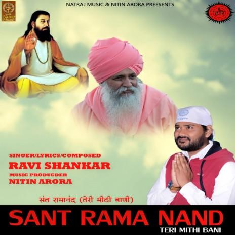 Sant Rama Nand (Teri Mithi Bani)-Boomplay Music