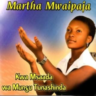 Kwa Msaada Wa Mungu Tunashinda - Boomplay