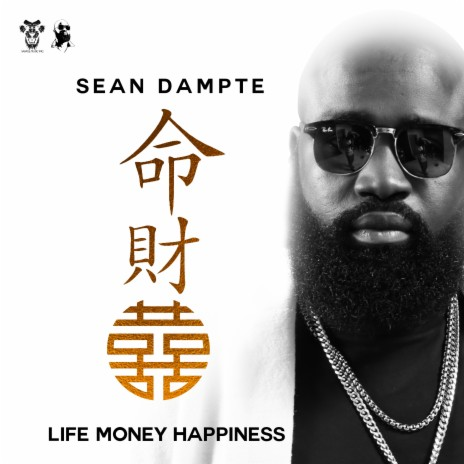 Life Money Happiness
