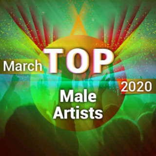 Top Male Artists - Boomplay