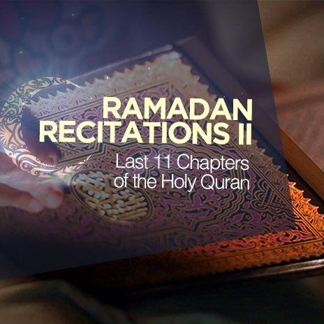 Surat Al-Kafiroon (The Disbelivers)