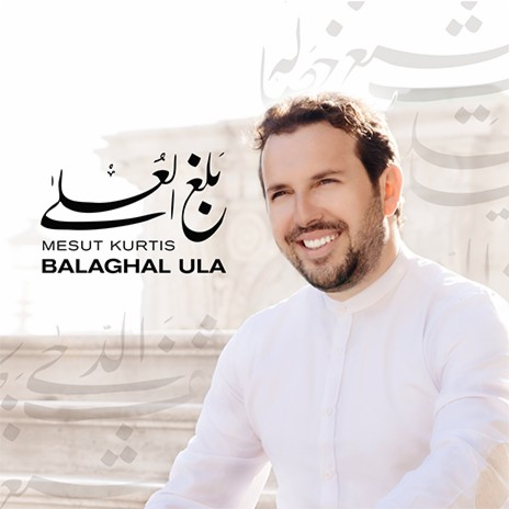 Salli Alal Mustafa (Fiyashia) feat. Ali Elmogrbi-Boomplay Music
